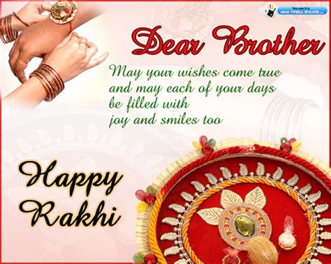 raksha bandhan wallpaper 2012 happy rakhi wishes images