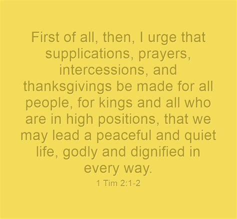 prayers for church meetings