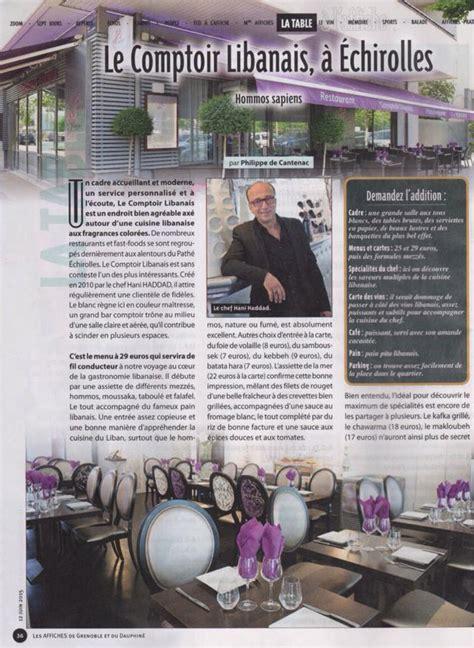 le comptoir libanais revue de presse le comptoir libanais