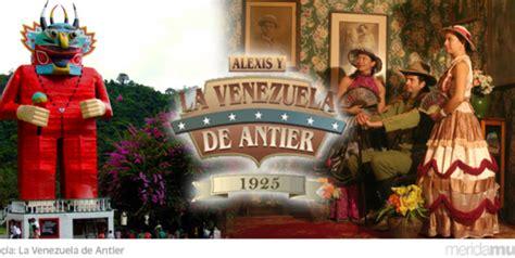 imagenes venezuela de antier el parroquiano 04 08 15