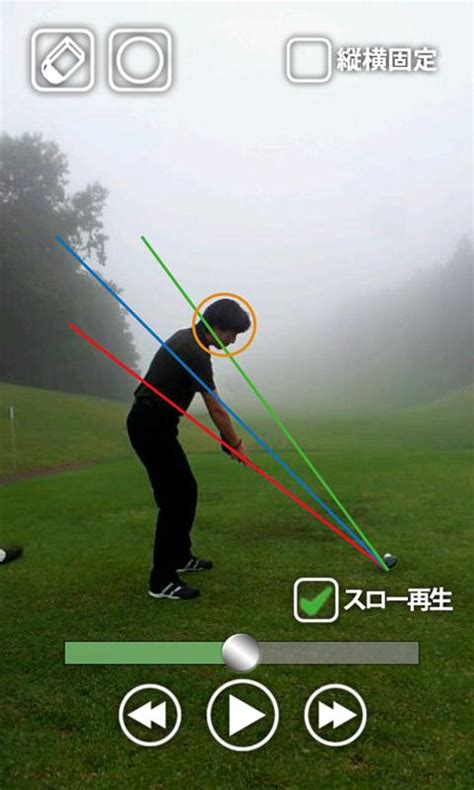 golf swing app android golf swing form checker android apps on google play