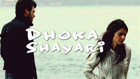 dhoka review dhoka review 28 images aur dhoka review aur dhoka