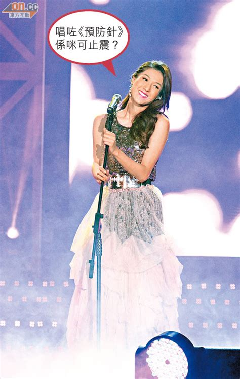 chinese entertainment gossip linda chung extremely nervous performing in korea asian