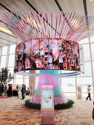 Sk Ii Di Changi Airport sk ii auractivator cc makes global debut at changi