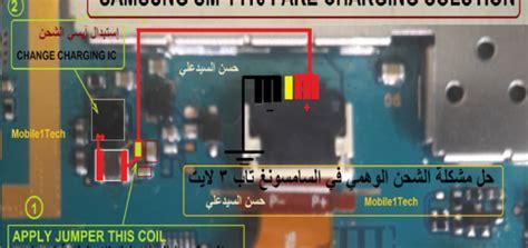 Samsung Gt B310 samsung galaxy s5280 usb charging problem solution jumper ways