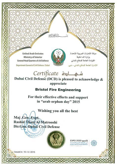 graphic design certificate dubai awards corodex fire water environmental specialists