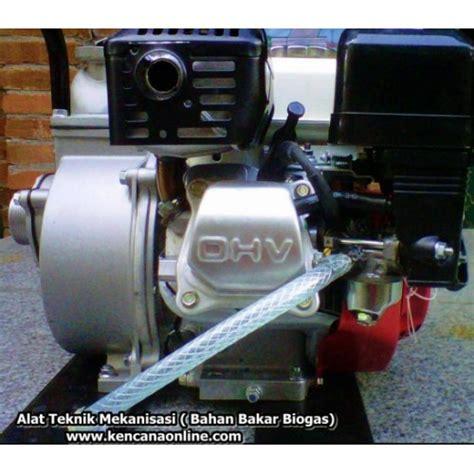 Pompa Air Untuk Pertanian pompa air irigasi bahan bakar biogas