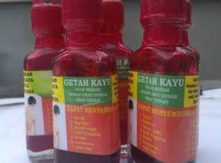 Getah Buah Merah 10 khasiat getah buah merah untuk kesehatan khasiat