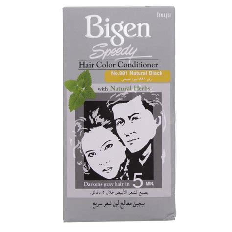 Bigen Speedy Hair Conditioner buy bigen speedy hair color conditioner no 881 black 1 pkt in uae dubai qatar bes
