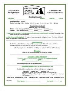 boarding agreement form greens fork animal hospital