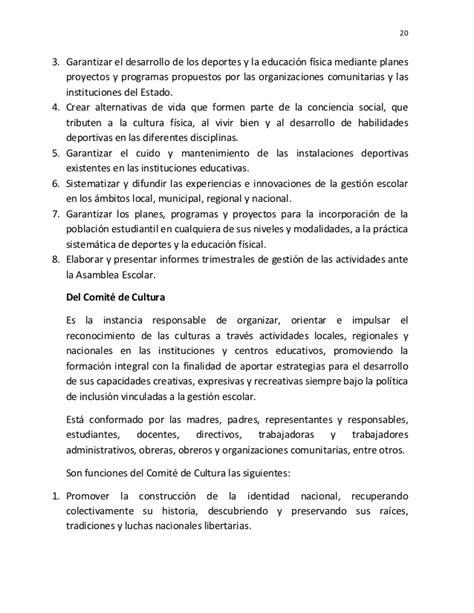 contrato colectivo del ministerio del poder popular para la educacion 2016 resolucion 058 del ministerio del poder popular para la