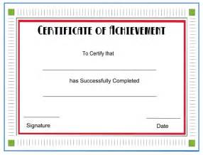 Certificate Of Achievement Template Free 10 Best Images Of Certificate Of Achievement Template
