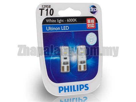 philips range series t10 ultinon 6000k led zhapalang