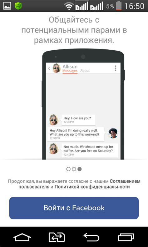 tinder android tinder android free tinder dating service