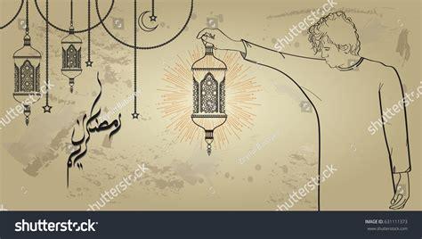 Wardrobe Translation by Holding Islamic Lantern His Stock Vector