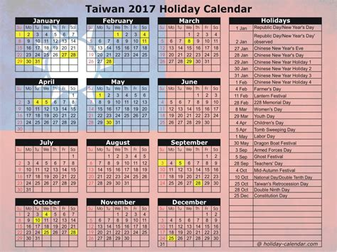 new year 2015 government schedule taiwan 2017 2018 calendar