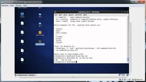 tutorial gzip linux bzip2 linux mapmegtorbest