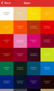 siser easy color chart why you need the siser app for your silhouette or cricut