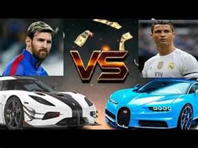 Bugatti Vs Ronaldo Cristiano Ronaldo Vs Lionel Messi Car Bugatti