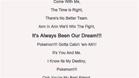 theme song a team pokemon theme song with lyrics youtube