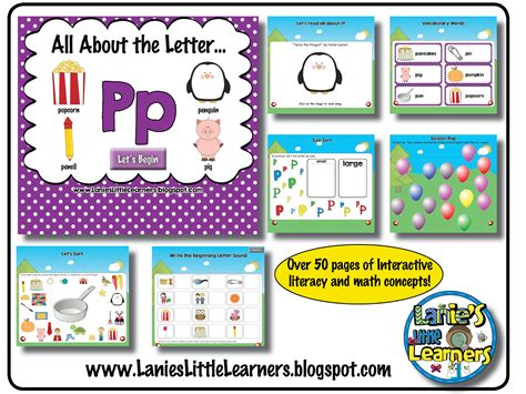 pattern games for the smartboard lanie s little learners all about the letter pp letter