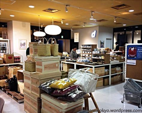 home design stores tokyo d47 design travel store shibuya hikarie ディヨンナナ デザイン トラベル