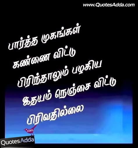 images of love quotes in tamil tamil love quotes tamil quotes about love for facebook