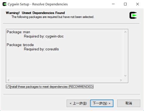 Cygwin Kitchen by Android Rom开发 一 Windows下cygwin和android Kitchen厨房的安装 博客 云