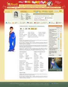 shaadi template my profile by hariputra on deviantart