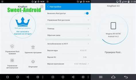 kingroot android kingroot android софт