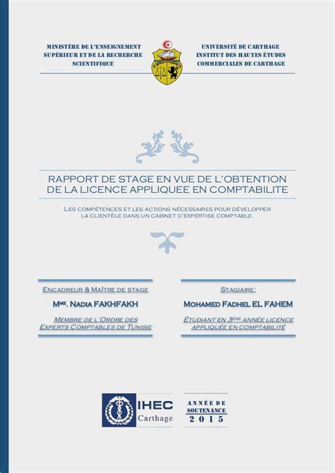 Rapport De Stage Cabinet Comptable by Rapport De Stage Comptabilit 233 Sujet Les Comp 233 Tences Et