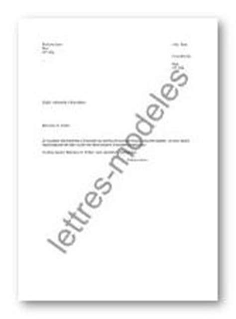 Exemple De Lettre De Demande D Inscription Dans Une Université Mod 232 Le Et Exemple De Lettres Type Demande D Inscription