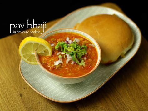 pav recipe pav bhaji recipe in cooker easy pav bhaji recipe