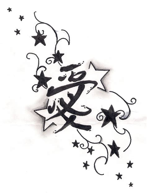 tribal with stars tattoo designs the is a canvas