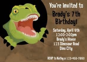 dinosaur t rex birthday invitation t rex birthday