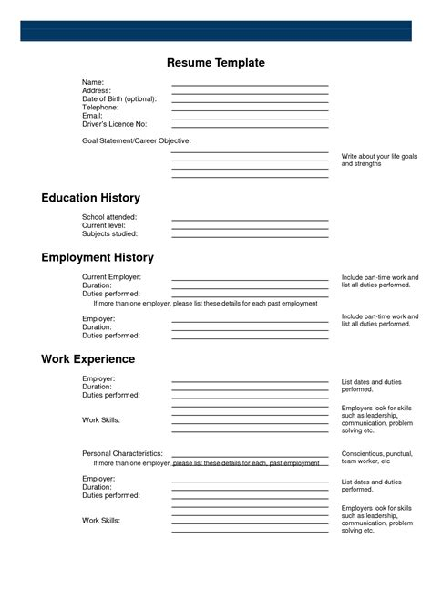 Printable Resume Template by Free Printable Resume Print Blank Resume To Fill Out