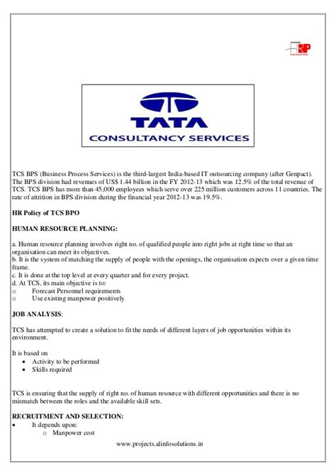 appointment letter of tcs hr policies