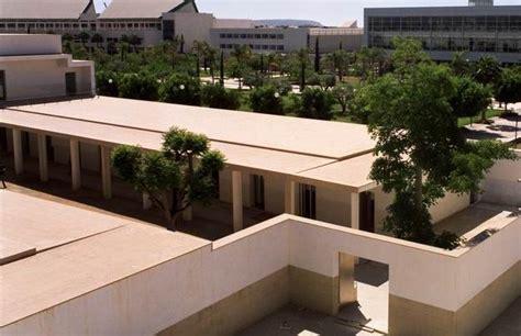 oficinas de muface unidad de seguridad social muface n 243 minas y acci 243 n social