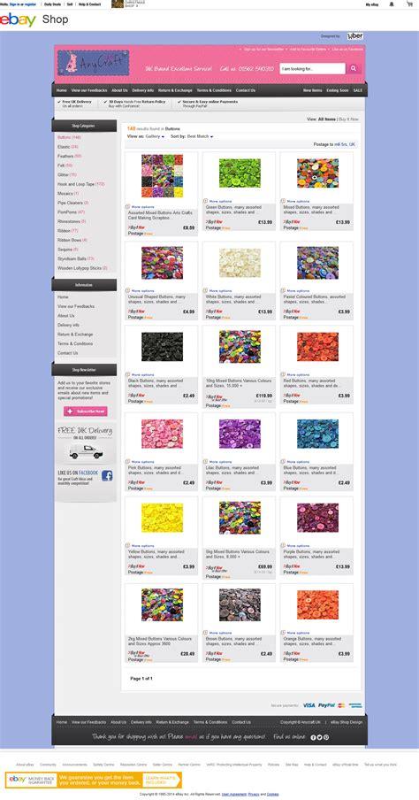 category designs anycraft uk ebay shop design