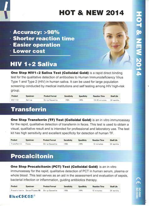 test hiv casa 99 de precisi 243 n de alta sensibilidad fiable oraquick casa
