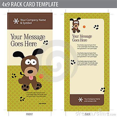 blank rack card template 4x9 rack card brochure template stock image image 8937021