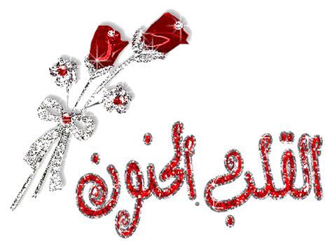 gambar animasi kaligrafi ungkapan kata kata motivasi lengkap 2015