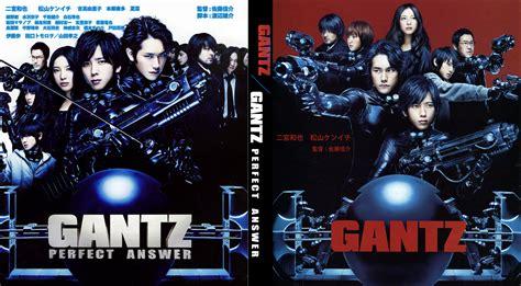 gantz collection gantz