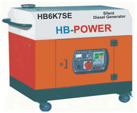 portable silent diesel generator portable silent diesel