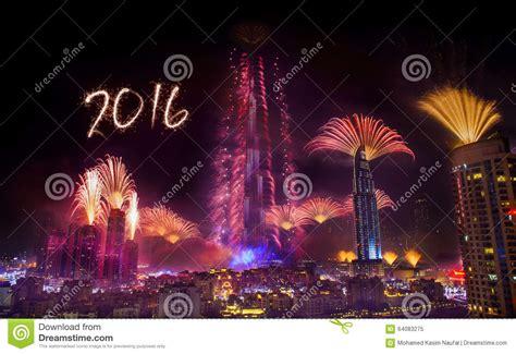 new year fireworks time dubai new year fireworks 2016 stock photo image 64083275
