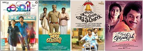 2016 film lineup asianet 2016 onam movie schedule premier malayalam films