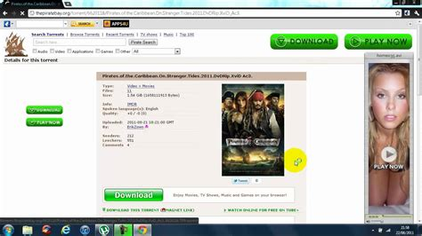 how to download movies for free on a android apexwallpapers com how to download free movies onto your computer youtube