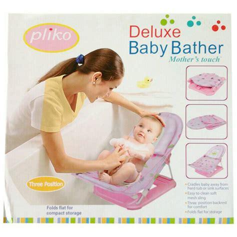 Kursi Mandi Bayi jual pliko deluxe baby bather tempat kursi mandi bayi