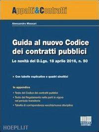 libreria maggioli guida al nuovo codice dei contratti pubblici massari
