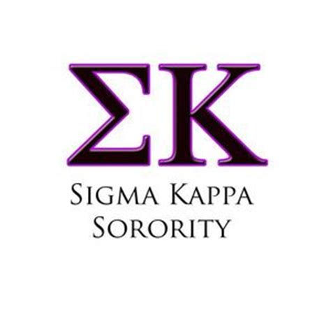 kappa sigma colors what do those letters robinson